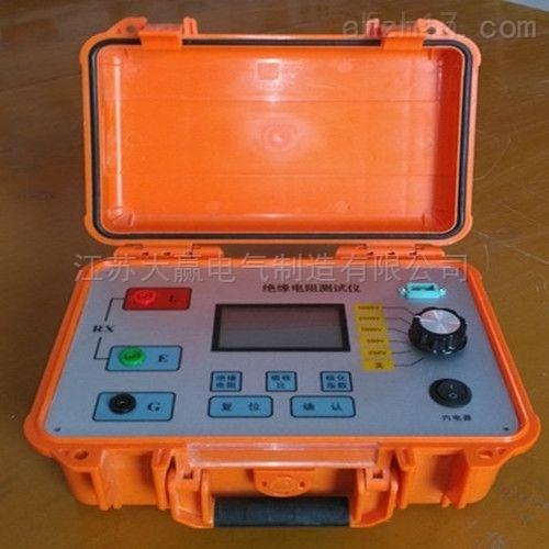 厂家直销电子式绝缘电阻测试仪