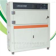 建築材料紫外線耐氣候老化試驗箱