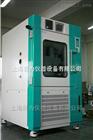 JW-T-150B昆山高低温试验机(箱)
