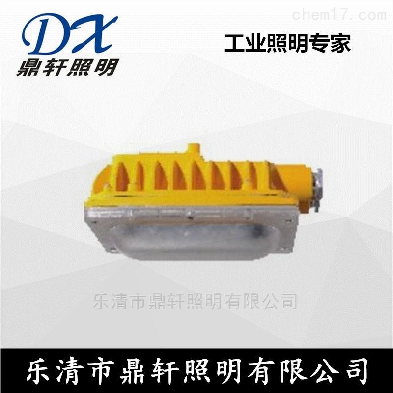 鼎轩BFC8123-30WLED防爆泛光灯