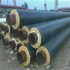 聚氨酯钢套钢蒸汽预制保温管