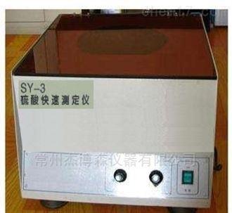 SY-3硫酸根测定仪