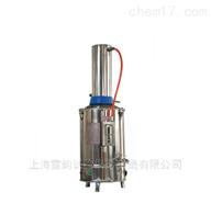 YA-ZD-20YA-ZD-20不锈钢电热蒸馏水器--供应