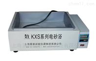 数显KXS-4数显KXS-4电砂浴--厂家供货