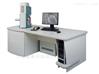 电镜扫描显微镜