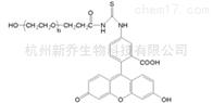 PEG衍生物FITC-PEG-OH MW:5000荧光素聚乙二醇羟基