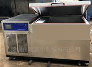 低温试验箱/超低温冷冻箱/液氮深冷低温箱