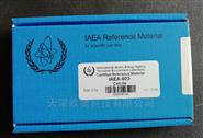 国际原子能机构IAEA稳定同位素标样