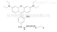 PEG衍生物RB-PEG-Biotin MW:5000罗丹明PEG生物素