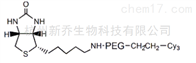 PEG衍生物CY3-PEG-Biotin MW:2000  菁染料PEG生物素