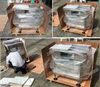 不锈钢混合箱装称重机,原装检重箱子检重秤