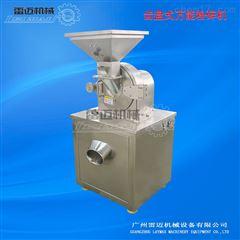 FS-180-4W不锈钢水冷式粉碎机多少钱一台?