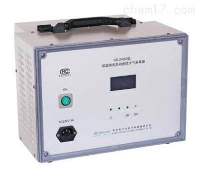 LB-2400采用先进技术功能方便恒温恒流大气采样器