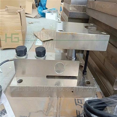 高精度动态称重模块 不锈钢电子模块