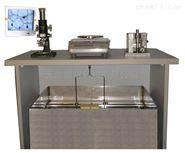 XSL-8810硬質泡沫塑料吸水率測定儀