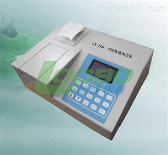 LB-200型厂家现货两用型智能COD快速测定仪