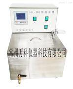 HH-501特价促销 数显恒温超级恒温水浴锅 *