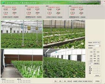 智能農業控制系統