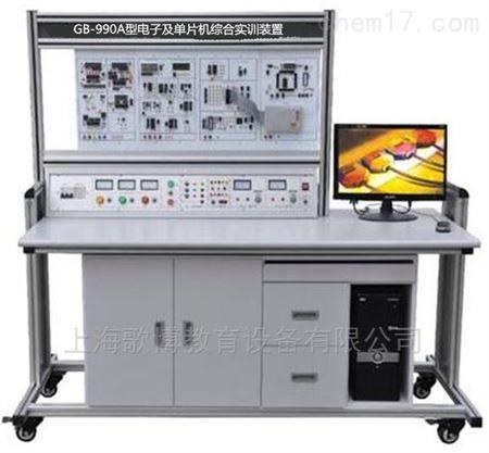 阻容二极管储发可控硅 91.电子调压器 92.晶闸管触发电路 93.