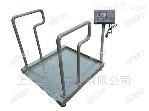 300kg透析医疗轮椅秤 电子轮椅体重秤