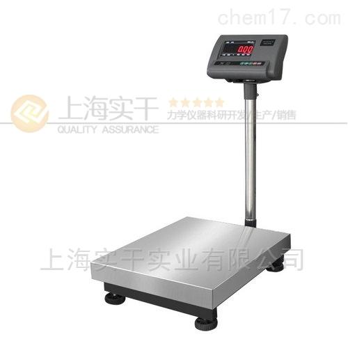可以移动的电子台秤,150kg机制打印台秤