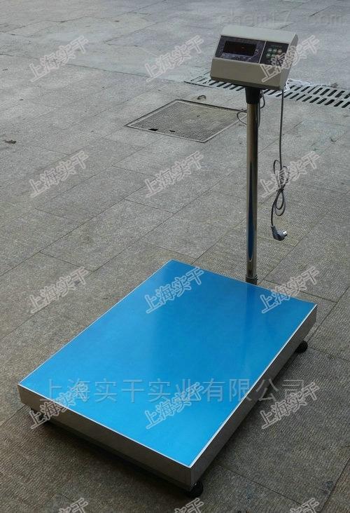 300公斤工业电子台秤 电子工业秤带控制器