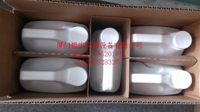 美国PE珀金埃尔默N0776059冷却液