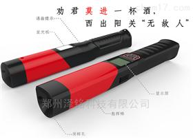 AT7200棒式/非接觸/快速排查酒精含量檢測棒
