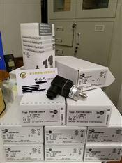 知冷知热RITTAL加热器SK.3105.410空调
