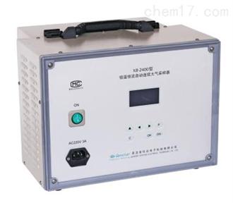 LB-2400采用溶液吸收法恒温恒流大气采样器