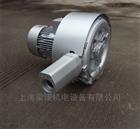 2QB810-SAH07台灣2QB漩渦風機報價