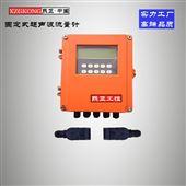 XZ-CL1008外夾式超聲波流量計、時差法液體傳感器直銷