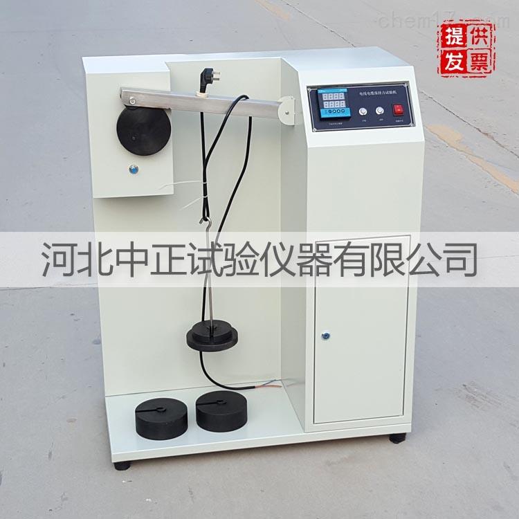 电线电缆保持力试验机GB2099.1-20