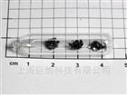 黑磷晶体(100mg)