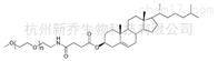 PEG衍生物mPEG-Cholesterol MW:2000甲氧基PEG胆固醇
