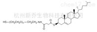 聚乙二醇衍生物Cholesterol-PEG-SH MW:2000胆固醇PEG巯基