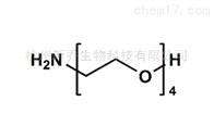 短链小分子86770-74-3 H2N-PEG4-OH 单分散小分子