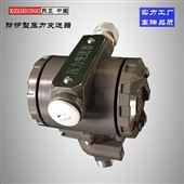 XZPT-PAG-1P型壓力變送器 氣體 液體傳感器廠家直銷