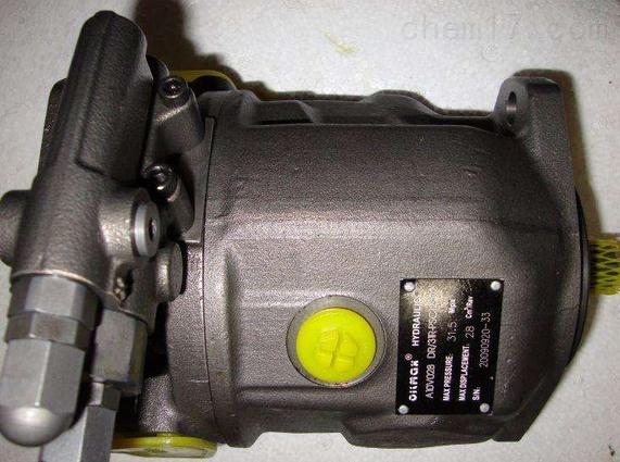 德国力士乐柱塞泵A10VS现货直发现货