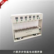 JJ-4AH六聯恒溫電動攪拌器