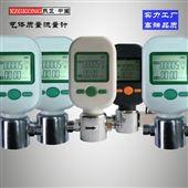 5706微型氣體流量計 沖氮 工業方面需要監測