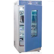一恒生化培养箱 LRH-250