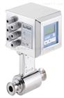 德国宝德8056型管道式电磁流量计原厂报价