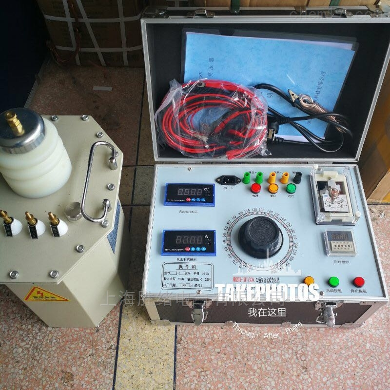 TQSB-5KVA/50KV工频交直流试验变压器