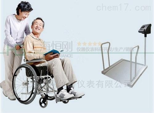 医院带扶手电子秤,电子座椅秤
