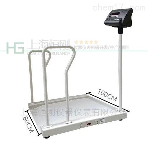 0.8*1米轮椅平台秤 不锈钢平台轮椅秤