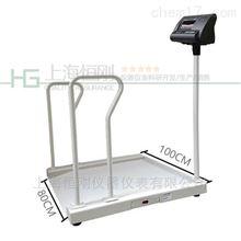 碳钢不锈钢轮椅秤,多功能血透轮椅称