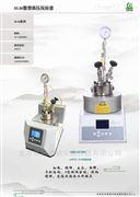 10ML加氢反应釜