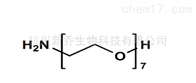 单分散小分子1425973-14-3 H2N-PEG7-OH 小分子