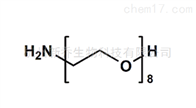 单分散小分子PEG352439-37-3 H2N-PEG8-OH 小分子